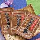 Cheap ★ 1 bag free! Gigantic obtained 10 + 1 domestic peace of mind set! Fukuoka prefectural YaME produced garlic use garlic ball honpo garlic ball gold 60 tablets