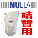 Ships same day ♪ refill deals ★ if you spray ago Nora refill (1 L) /NULLA body odor, sweat odor, body odor, foot odor • wear day exude! Clothes can be washed if it is OK ♪ rapid ion deodorizing spray!