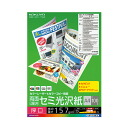 Color LBP both sides cicada coated paper, thickness mouth LBP-FH3810