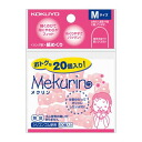 Flip the paper [mclin] m-20 pink meta-521 TP