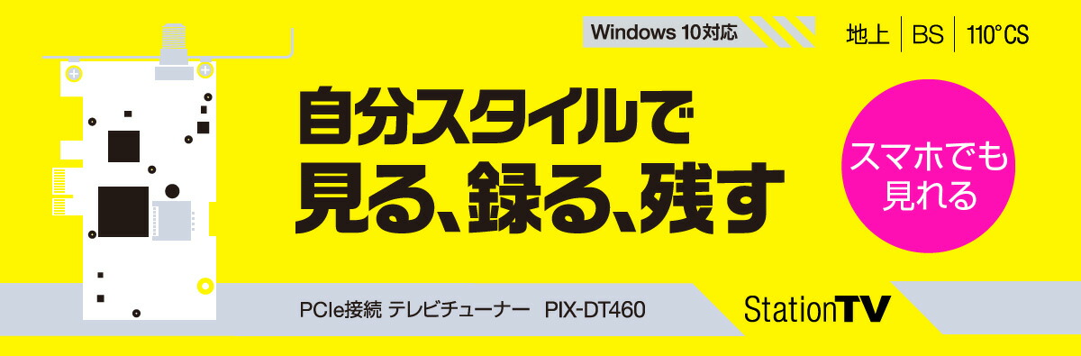 DT460_banner