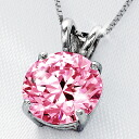 Pink CZ diamond (cue BIC zirconia) K14 white gold WG necklace 10P20Dec13