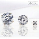 ★ SALE ★ s 89% off» 16044 set sold! CZ diamond ユニセックスシルバースタッド Pierce (past 2 pieces) fs3gm