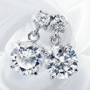 2.7 CT Dangling round drop CZ diamonds ( cubic zirconia ) Silver earrings (past 2 pieces) fs3gm