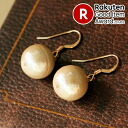 ★ SALE ★ all 4 sizes (6 mm/8 mm / 10 mm / 12 mm) grain Kiska cotton Pearl K14GF (gold filled) piercing fs3gm