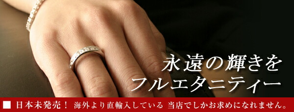Jewelry diamond ring