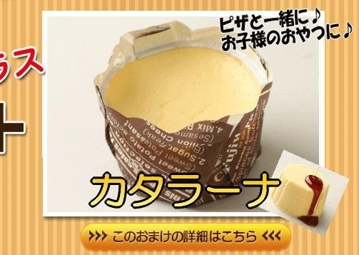 半熟チーズケーキ