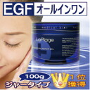La Plage (la Plage) (sensitive skin, dry skin and combination skin) the EGF モイスチャーリペアゲル N (100 g) ranked # 1! Serum components of EGF containing all-in one gel (Allin winger) collagen AC 11, also containing luxury hypo (anti-aging) skin care cosmetics (g