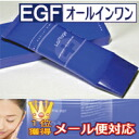 La Plage (la Plage) low stimulation (anti-aging) EGF モイスチャーリペアゲル N (100 g) tube (sensitive skin, dry skin) EGF containing all-in one gel (allinonegel) collagen AC 11, beauty liquid ingredients well blended in luxury skin care cosmetics (gel)