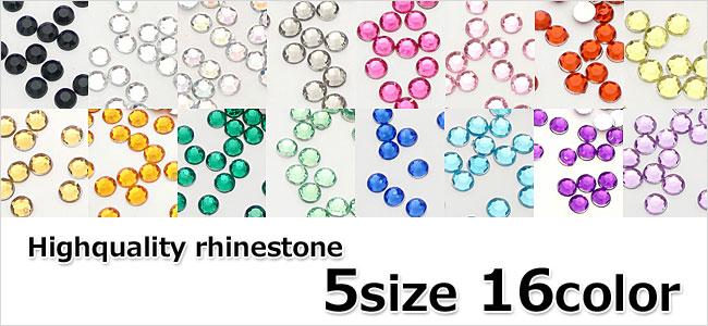 高品質ダイヤカットストーン5サイズ16色