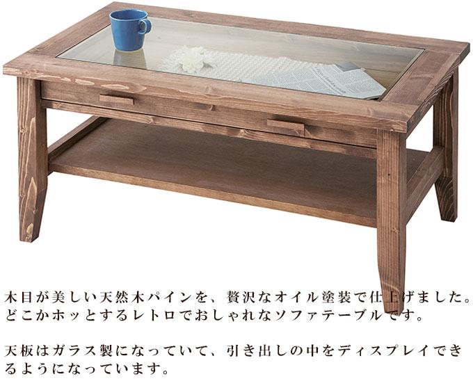 w 中心表咖啡桌沙发桌子玻璃表生活表收藏表桌桌木木材天然木松玻璃烘