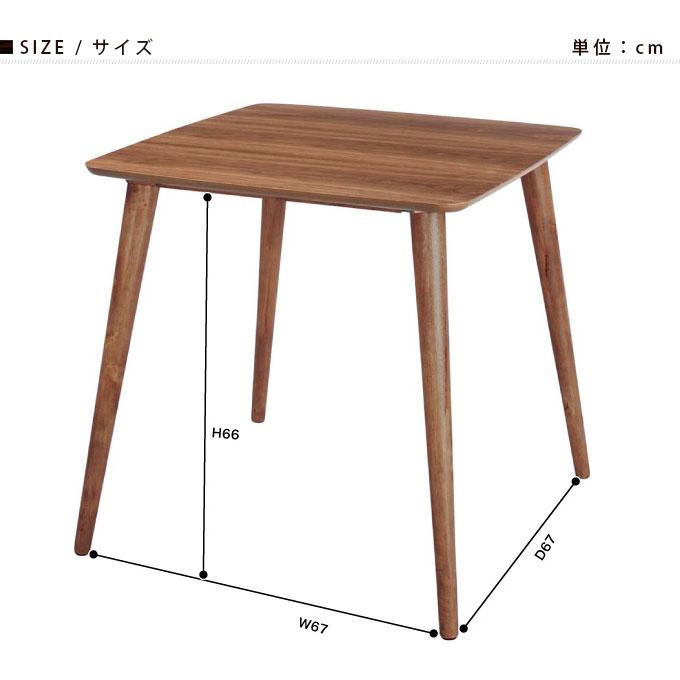 plank Rakuten shop  라쿠텐 일본: 『 식탁 』 식탁/테이블/식탁 ...