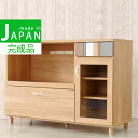 plank Rakuten shop  Rakuten Global Market: 『 조리대 폭 120cm 』 밥 솥 파 ...