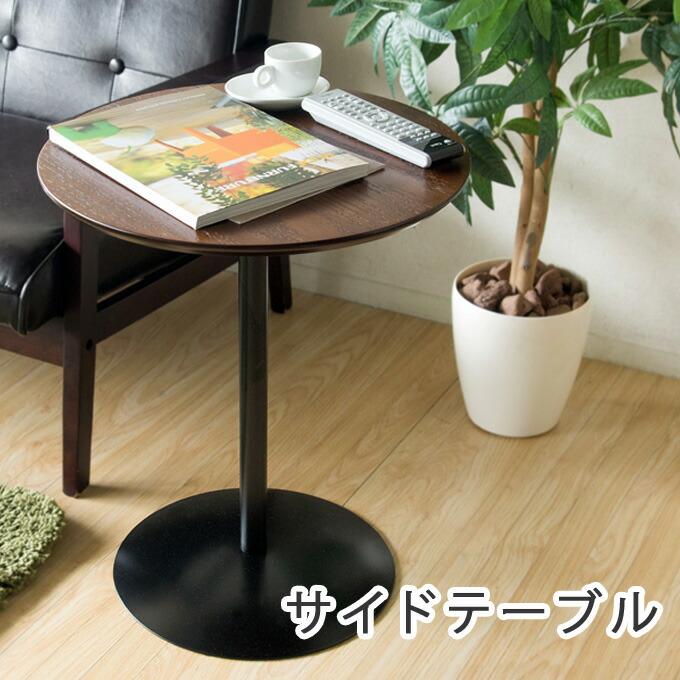 plank Rakuten shop  라쿠텐 일본: 머리 맡의 테이블 침대 식탁 미니 ...