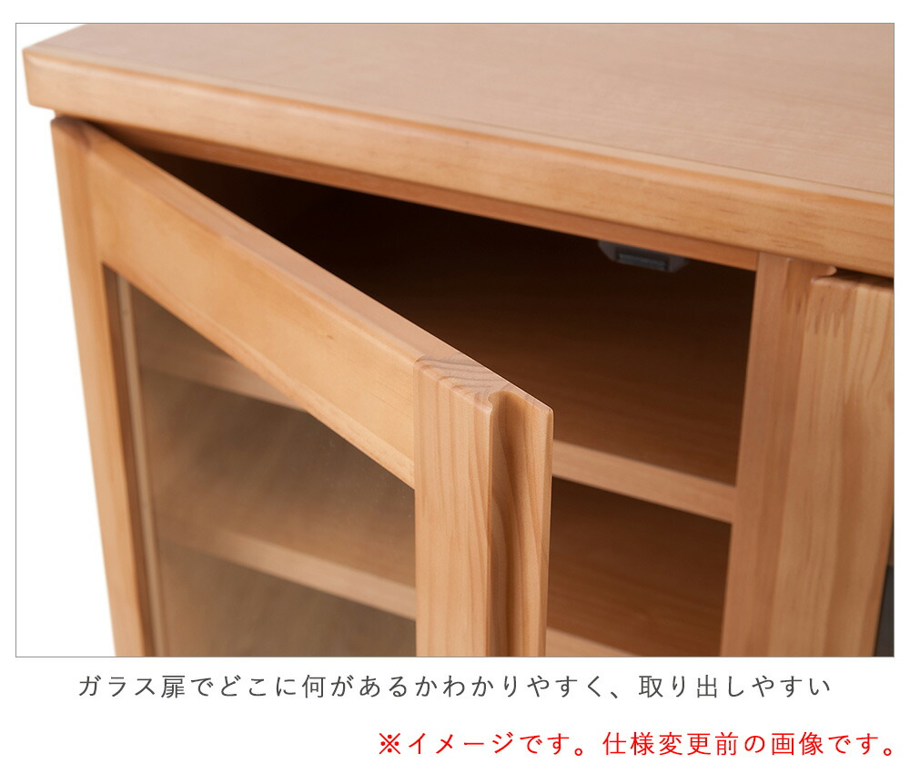 『天然木パイン材 高級書棚 幅60ロータイプ』 1