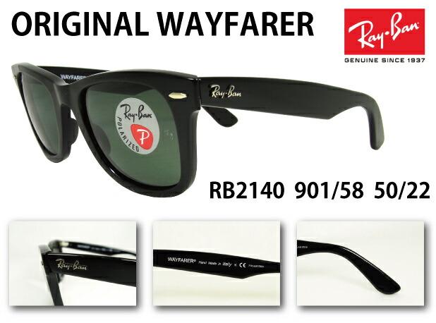 d10e8f10f3d  楽天市場 US並行輸入品 RB2140 901 58 50 22 レイバン. Ray-Ban Original Wayfarer Classic  style RB2140 ...
