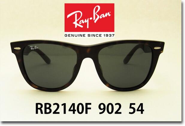 ray ban 2140 50mm  rayban