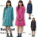 w.p.c raincoat JDM A line style 4 color women's fashionable wpc world party