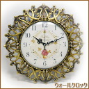 Wall clock ガーリーロザ clock (wall-clock cool antique Interior)