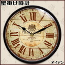 Wall clock Ai Brown Ann (wall clock wall hangings clock fashion antique interior miscellaneous goods)