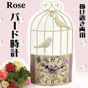 Bird clock purple Rose wall hangings clock table clock ivory iron (rose wall clock wall clock fashion antique white interior miscellaneous goods)