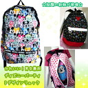 Backpack rucksack Mickey Mouse kind has a cute zip rucksack Disney Mickey in various ways