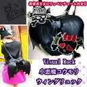 Cool rucksack Visual Rock goblin bat wing heart visual lock fake leather bat feather Harajuku system
