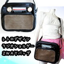 BAG radio bag handbag & shoulder of shoulder bag nostalgic design Harajuku origin