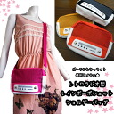 porch Colorful fashion become the shoulder bag nostalgic radio type rainbow pochette 2WAY handbag and porch
