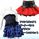 コルセットフロントホック & garter belt 2 デザインショートコルセットフリルジッパー Hara-Juku series リーズナブルゴスロリ series