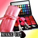 Special makeup palette limited setmonotonemakeupjaguardesignmake brush set 7 Extras bargain Kit-awaited stock