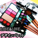 Makeup palette set new LOVE &LOVE love and love palette 26 if color & reviews to write Basic 5 brushes get sick! Convenient aishadowteakjuandertionlip to mobile