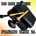 It is received in response to 24 make brush set popularity again! Professional makeup standard black teak eye shadow make coffret kit