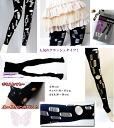 Damage tights stockings punk fashion Gothic Lolita Harajuku of Shibuya
