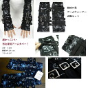 An arm warmer and three kinds of breath & choker set Gothic Lolita accessories Harajuku system 2 for 5,000 yen