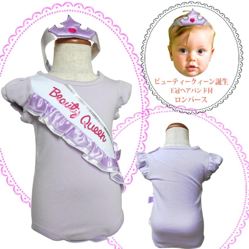 Plastica Net Shop   Rakuten Global Market: Baby kids clothes ...