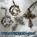Necklace ALICE Rosary young girl pendant Alice in Wonderland and cross gold silver antique Gosse Lolita Harajuku system