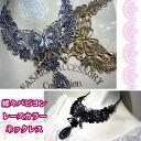 5000 Yen in two further ネックレスヴィクトリアンミステリアス Butterfly パピヨンレー scalar with collar image 3 タイプゴシックロリータエレガントキュートレアナスイートデザイン