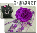 Gorgeous rich three style long shot necklace of ♪ large drop of pearl-like & stone style beads with corsage to be able to remove