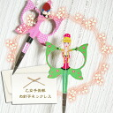 As for the thread of a fairy having a cute young girl handicrafts department seamstress scissors necklace, it is scissors eyebrows scissors pendant cosmetics beauty princess handmade retro picture book children's story flower