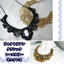 Necklace Gothic Lolita fashion Collar design necklace Art Nouveau Italian renaissance design cameo gorgeousness is elegant