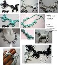 Necklace Pegasus & leaf costume jewelry colorful leaf fine steed necklace fashion fairy tale girl アクセ