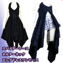 ♪♪ one piece spider race halterneck long dress corset long gilet best style ゴスロリ butler transformation Kurohime design ※ sales promotion product advantageous by a bulk buying