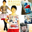 Daughter, strawberry, Tiger, London bus, cat. Fashionable three-stage 6 デザインシチュエーションドリーム T shirt series レトロデザインカットソー