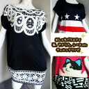 It is one piece fashion variety cat, U.S.A., the second race etc tunic dress step national flag aestheometry sum pattern coolJAPAN 5,000 yen with the second place more