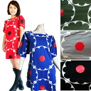 One piece marimekko style North Europe textile modern nostalgic pattern BIG flower large flower ワンピツィッギータイプクレージュパタン
