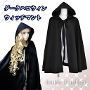 Mantle dark Halloween witch mantle jet black overcoat poncho Gothic Lolita haori thing