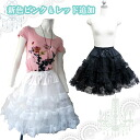 Skirt Gothic Lolita 50cm queen long pannier Panier wedding costume play Harajuku origin