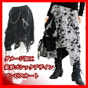 ♪ゴスロリパンク by a bulk buying of advantageous ♪ long skirt man and woman combined use damage processing transformation Gothic design zombie skirt Gothic Lolita Harajuku origin