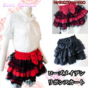 skirt Punk fashion costume play BIG ribbon frill skirt Gothic Lolita Harajuku origin
